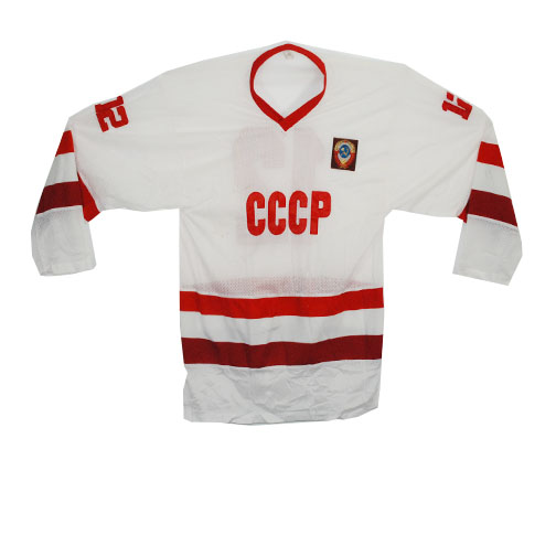Russian Official CCCP Game Used Hockey White Jersey #12 Made By Koho
