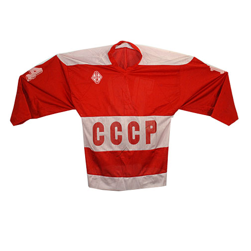Vintage Russian Official CCCP Game Used Hockey Jersey #14 Made By Tackla