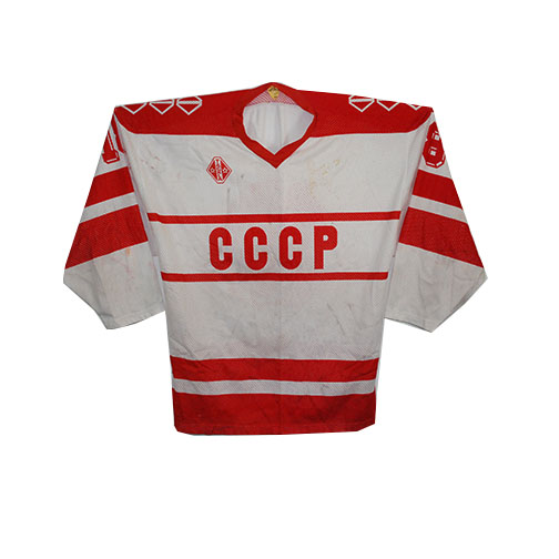 Russian Official CCCP Game Used Hockey White Jersey #18 Made By Tackla